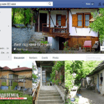 Къща без наем – една фейсбук-иницатива срещу обезлюдяването на селото