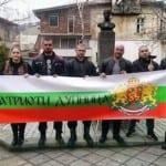 """""""Патриоти Дупница"""" сформират доброволчески отряд срещу нелегалните бежанци"""