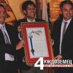 Калифорния обяви 24 май за ден на Славянското наследство