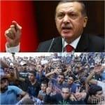 ПИК:ИЗВЪНРЕДНО! България под обсада – Ердоган пусна бежанците? Между Резово и Звездец е наводнено от мигранти, режат оградата