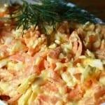 Салата от моркови с топено сирене и чесън
