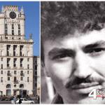 Жител на Минск не спи ѝ не старее от 1979 г.