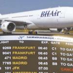 ЕКЛУЗИВНО: Най-после – директният полет до САЩ тръгва през май 2017 г.
