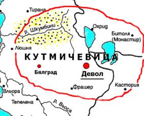 kutmanica