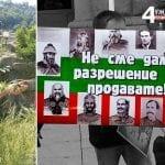 Емил Елмазов – Не си продавайте земята на село! (ВИДЕО)