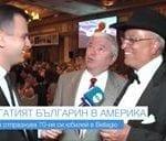 """Най-богатият българин в САЩ: """"Над 30-40 предприятия съм вдигнал на крака!"""" Вижте кое е """"Момчето от Стрелча, което покори света!"""" (ВИДЕО"""