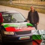 Млад мъж от Самоводене подкара кола с образа на Иван Вазов