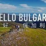 България през погледа на един китаец (ВИДЕО)