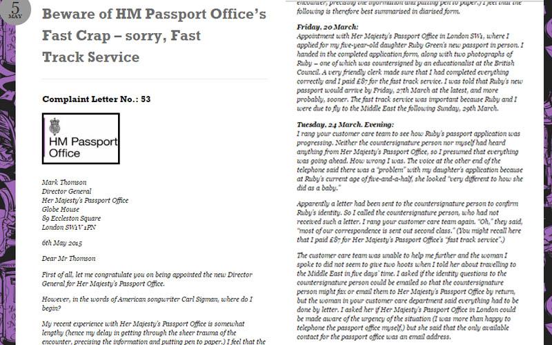 pasport-anglia-hm