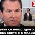 Австрийски политик казва истината за Сирия в 2 минути (ВИДЕО)