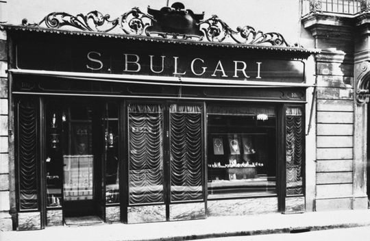 BULGARI_STORE_HISTORIC