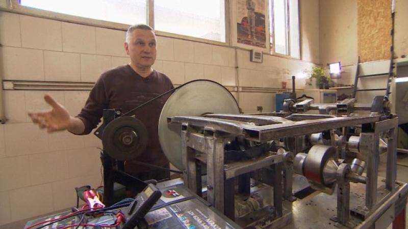 Българин изобрети магнитен двигател за електромобили