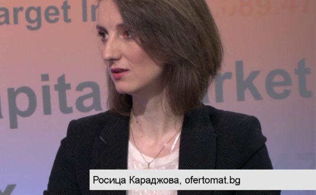 Караджова: Българи в чужбина купуват онлайн здравни услуги за своите родители тук