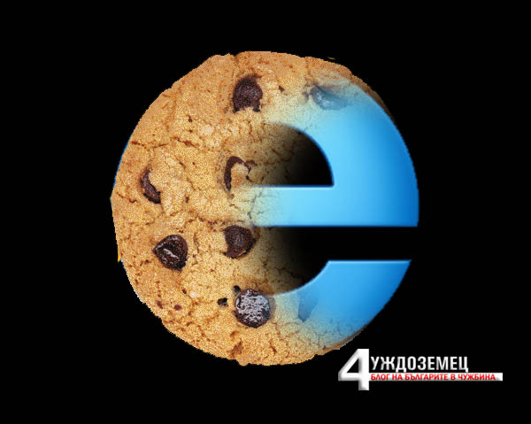 cookie-chujdozemec