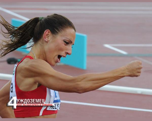 Гордост българска! Ивет Лалова стана европейски шампион
