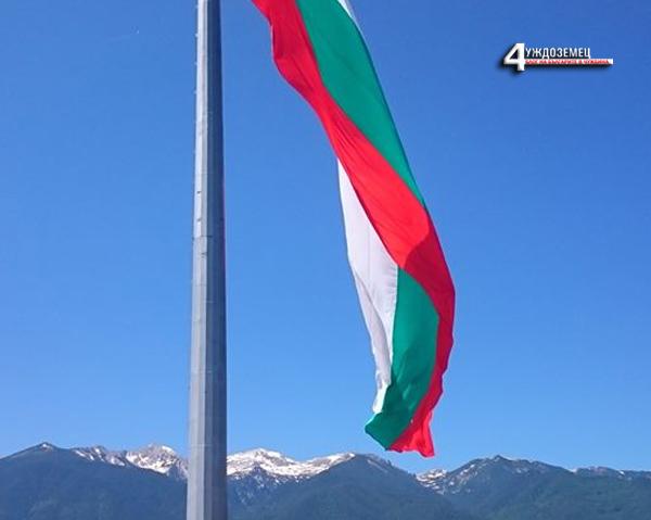 Вижте къде се вее най-големият български флаг