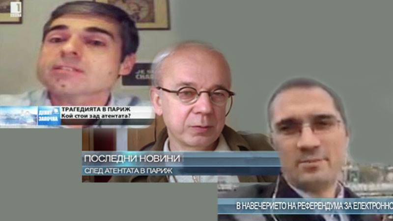 Емигранти ще съдят България