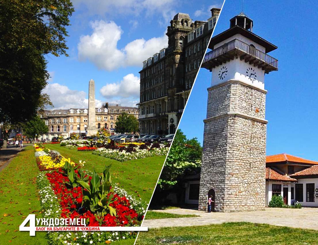 Хубава е Англия законова държава, но ако ме питате от България по-хубава няма!