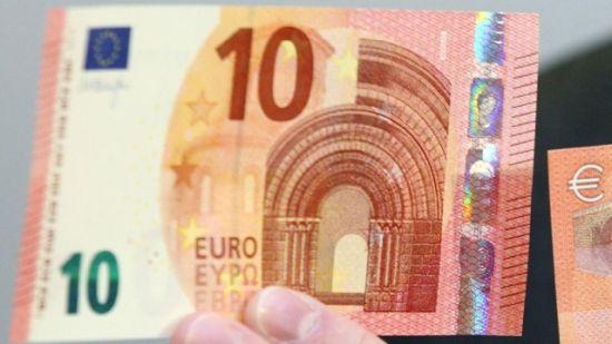 Новото евро вече и на кирилица