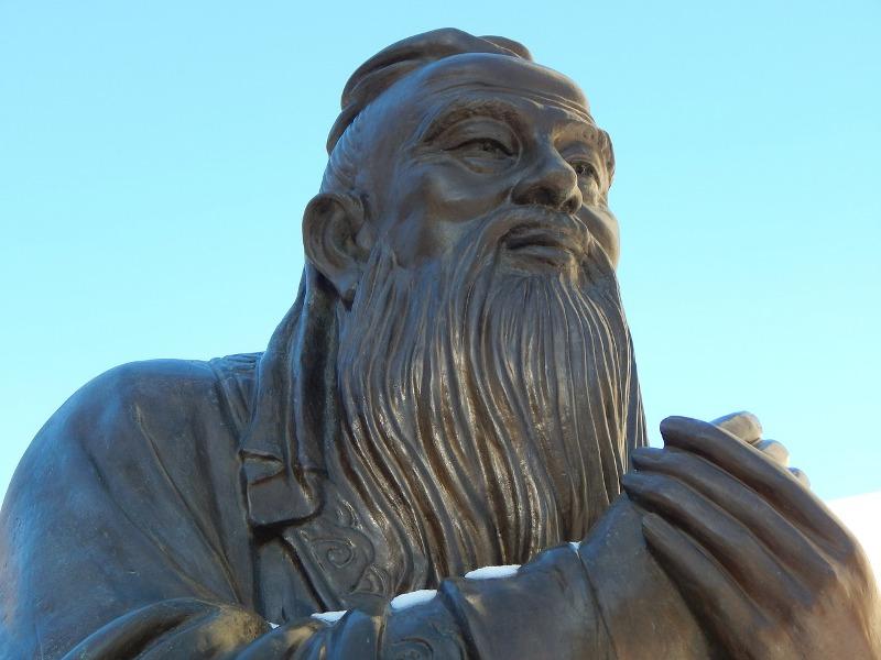 10-те най-мъдри цитати на Конфуций