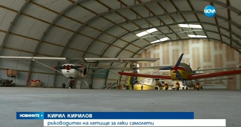 Ето го новият български самолет! ДАР 23, изцяло родно производство