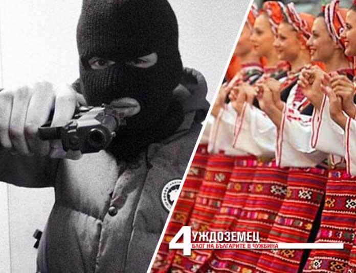 Холандски рапъри откраднаха българска народна песен и създадоха вулгарен хит! Кой ще защити българското? (ВИДЕО)