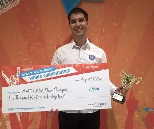 България със световен шампион по информационни технологии