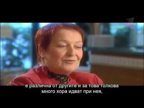"""""""Първи канал"""" (RU) / Ванга -""""Предсказанието""""(ВИДЕО)(БГ Превод)"""