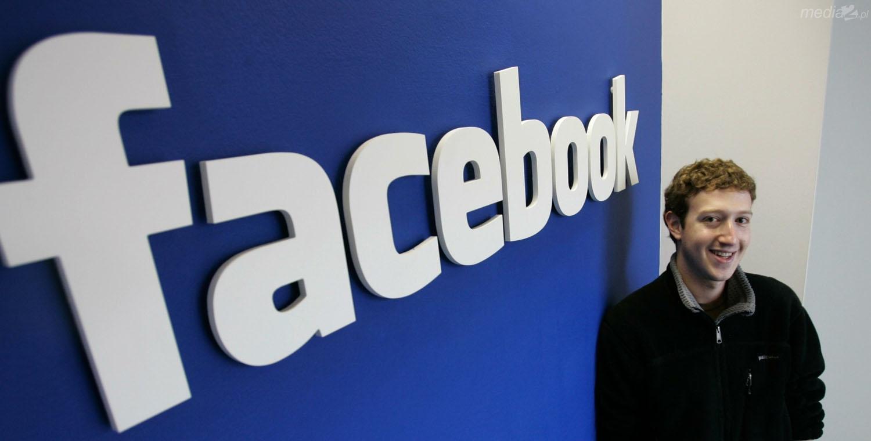 Искате да пътувате до САЩ? Facebook решава дали ще ви дадър виза.
