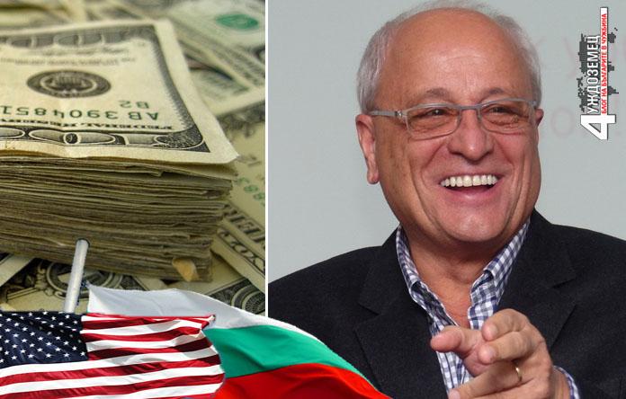 """Най-богатият българин в САЩ """"Купуваш си кола и няма на кого да се похвалиш…"""