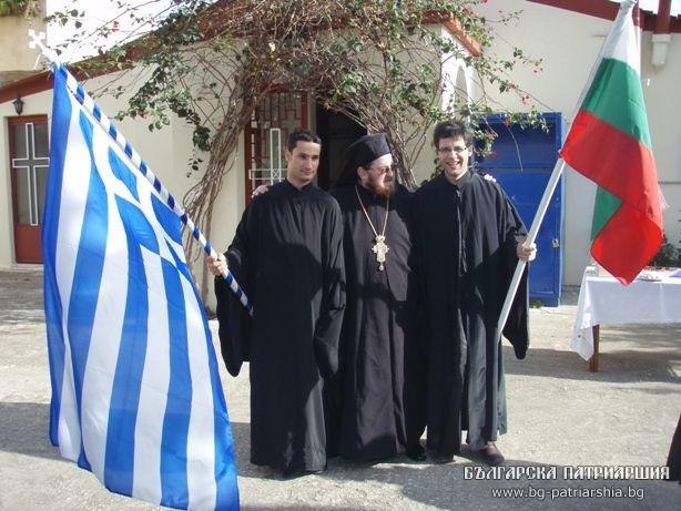 Св. Йоан Рилски събра българите в Атина