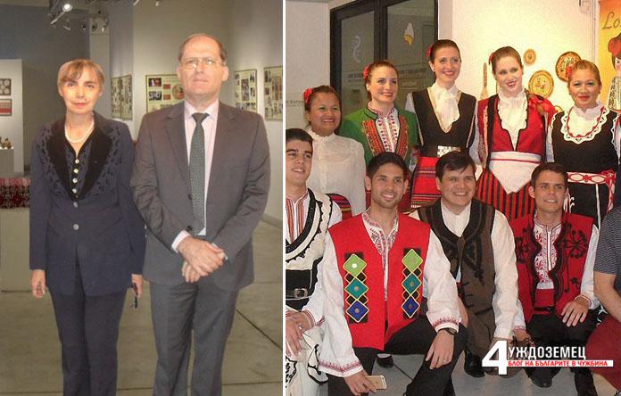 Българската култура, представена в Буенос Айрес