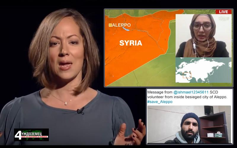 """Лъжливи """"последни"""" послания от Алепо (ВИДЕО)"""
