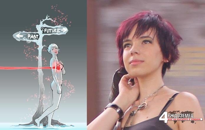 Ето я картината, с която българска художничка превзе интернет