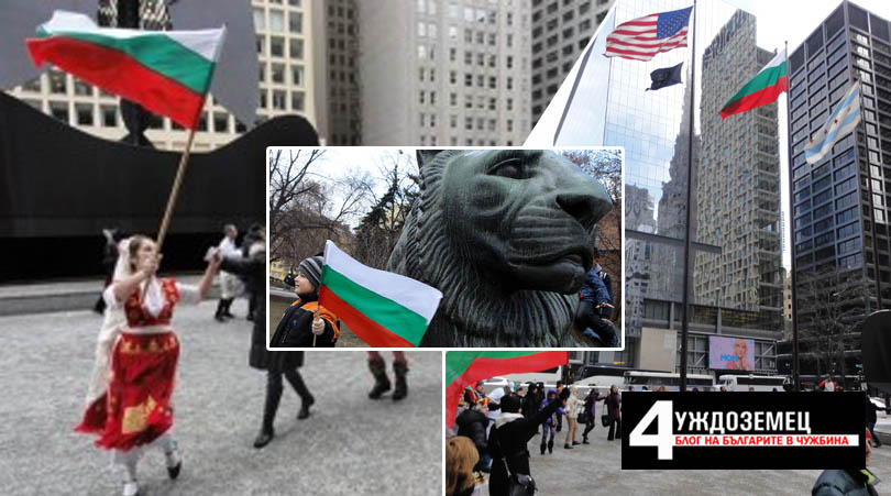 Нека на 3-ти март, всички българи у нас и зад граница, заедно да подхванем общобългарско хоро