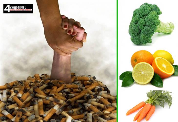 Внимание пушачи и бивши пушачи: Тези 6 храни ще изчистят никотина от телета ви