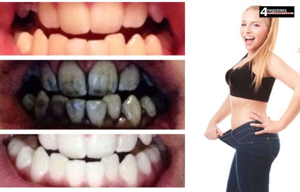 Чудото активен въглен за отслабване и избелване на зъбите