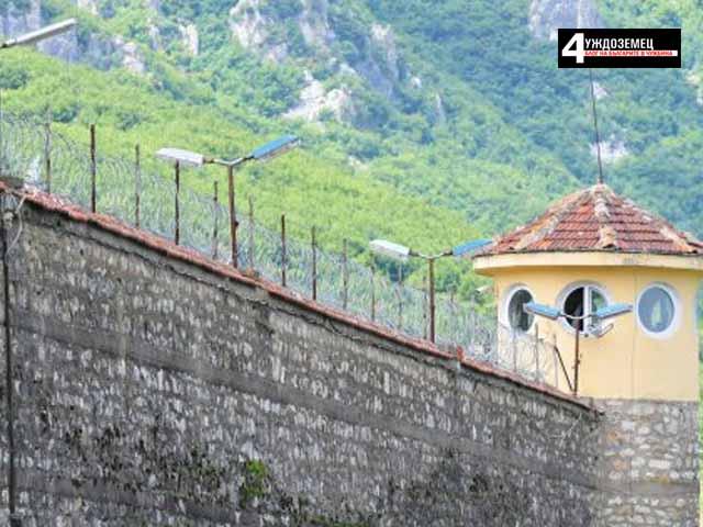 Ето така изглеждат ВИП статиите в Софийския централен затвор – зле ли им е? (снимки)