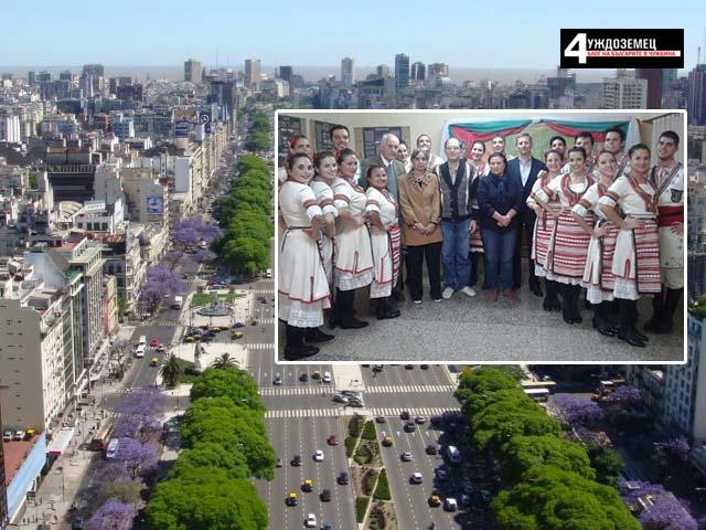 Българският дух завладя Буенос Айрес