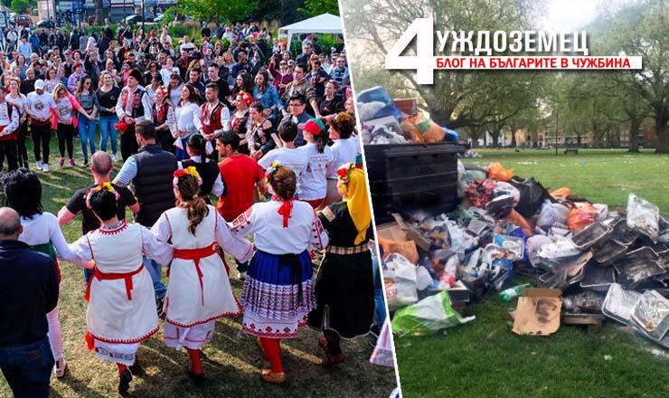Организаторите на българското хоро в Лондон останаха разочаровани