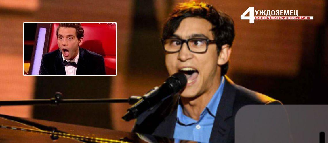Шапки долу! Фаворитът на Гласът на Франция е българско сираче! Пее, като Еминем! (ВИДЕО)