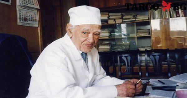 Руски професор, доживял до 104 разкри своята диета за топене на мазнини и пълноценен живот!