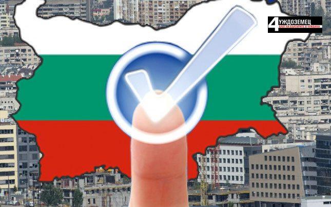 Носталгия: българите зад граница купуват все повече имоти в родината си