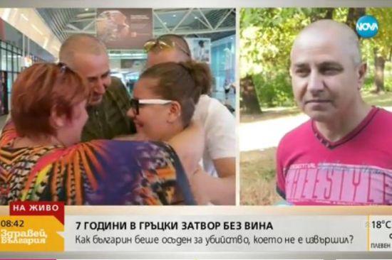 Спасеният от президента Радев, или чудната история на българина Иво