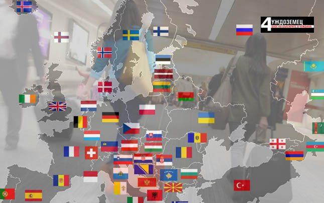 Все повече българи робуват в Европа