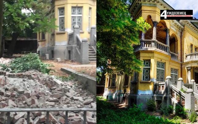Ще се самосезира столична община? Къщата с ягодите се разпада.. умишлено или?!