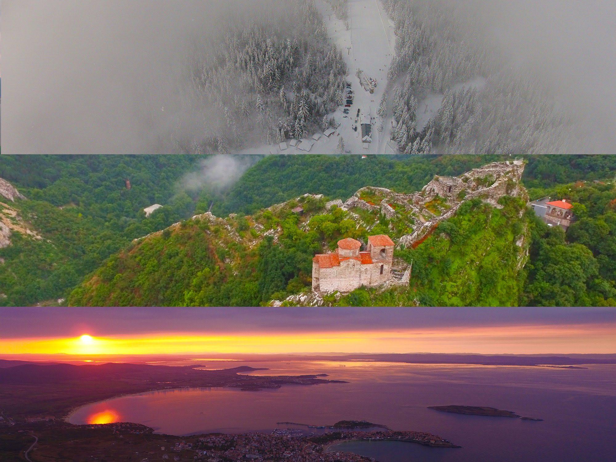 Виж магията на България в три минути (ВИДЕО заснетo с дрон)