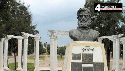 Паметник на Христо Ботев в Аржентина