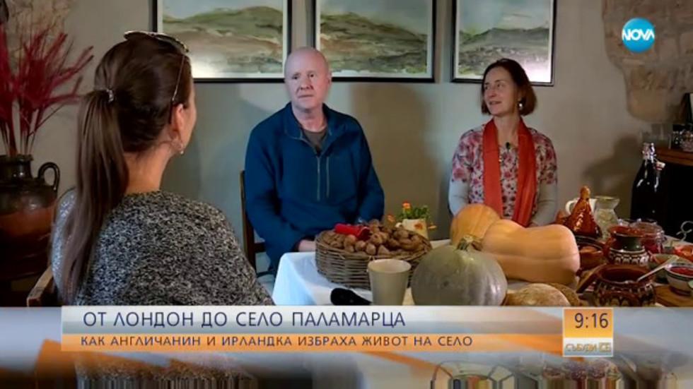 Чужденци в българското село Паламарца (ВИДЕО)