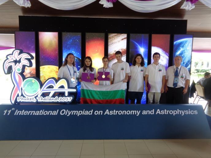 Златен медал за България от Олимпиадата по астрофизика